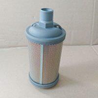P04-3510-99 Wilden Metal Muffler